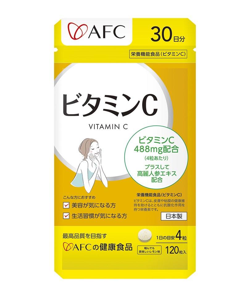 AFC3101 【AFC】維他命C