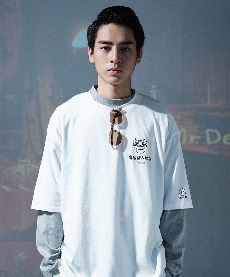 DEVILOCK x plain-me魔鬼鎖大飯店TEE