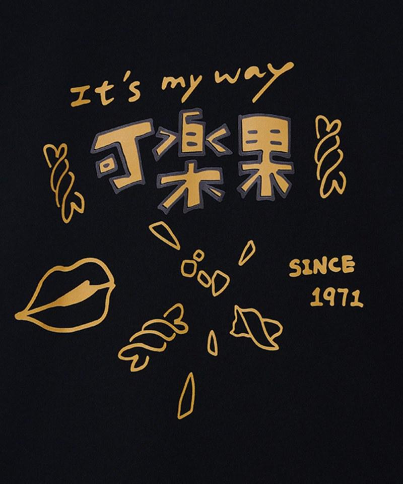 CRV0059 可樂果Xplain-me聯名TEE塗鴉款