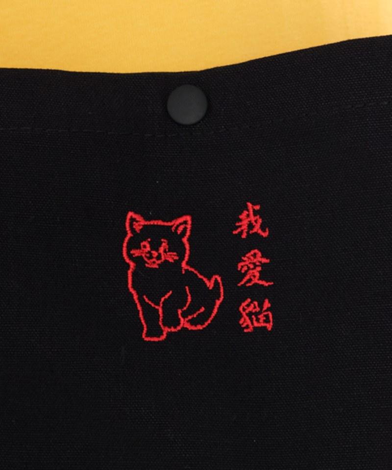 FFL3001 我愛貓 Sacoche 包