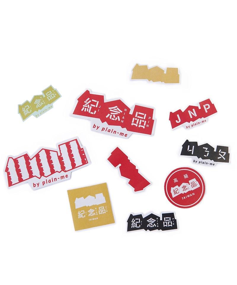 JNP3906 青菜貼貼紙包